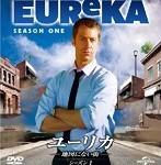 EUREKA ユーリカ 地図にない街