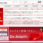 三菱東京UFJのフィッシングメール え?これ、正しいアドレスじゃない?